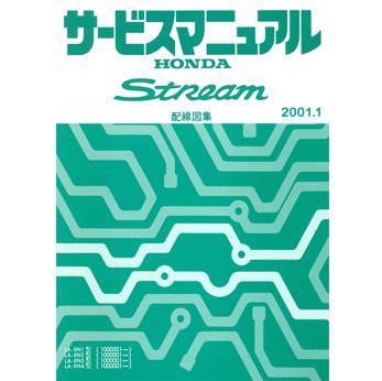 honda stream wiring diagram auto electrical wiring diagram u2022 rh 6weeks co uk 2001 honda stream wiring diagram honda stream stereo wiring diagram