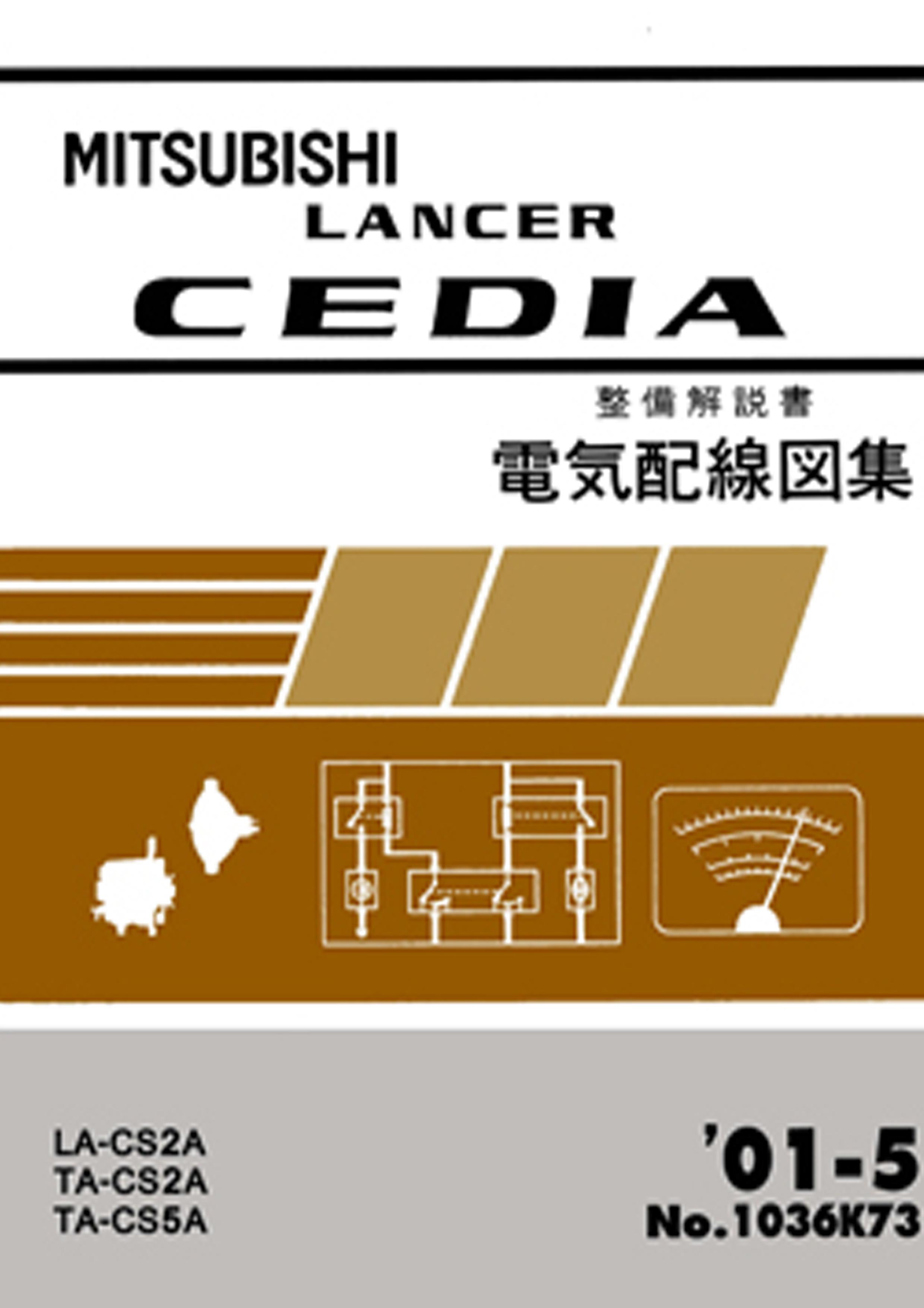 Wiring diagram 4g93 4k wiki wallpapers 2018 wiring diagram mitsubishi lancer cedia cheapraybanclubmaster Gallery